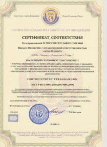 Альт-Инвест Сертификат